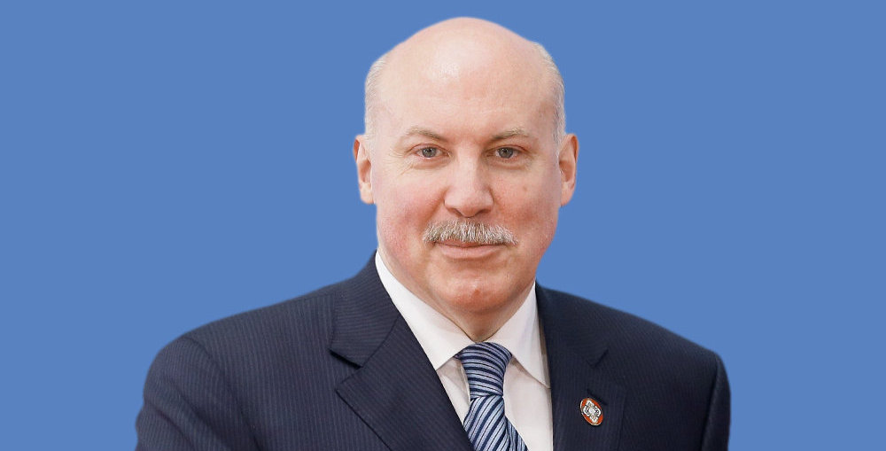 Secretary-General of the Shanghai Cooperation Organisation (SCO) Dmitry Mezentsev