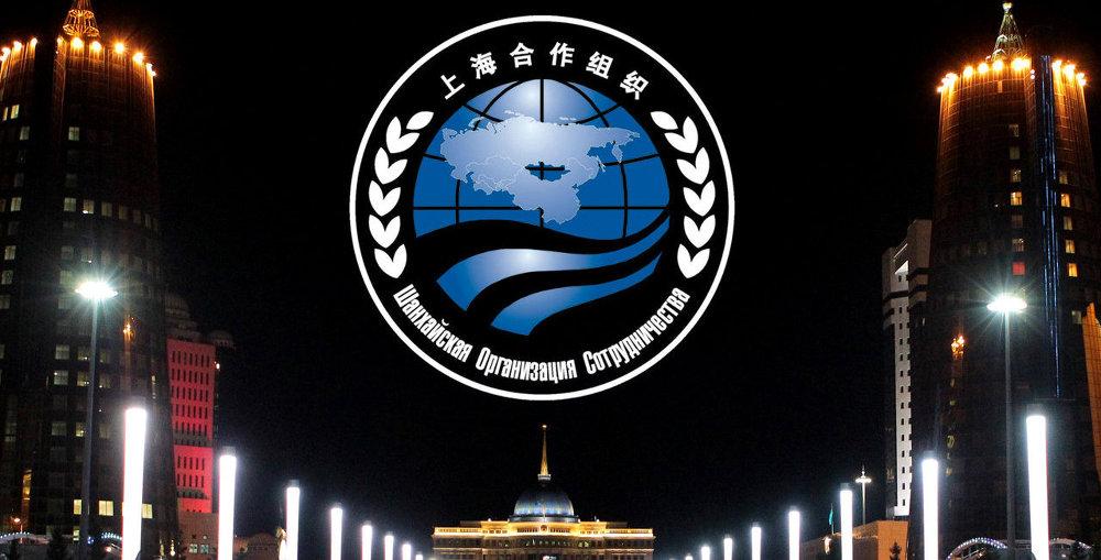 Итоги 13-го Совещания министров стран ШОС, отвечающих за внешнеэкономическую и внешнеторговую деятельность