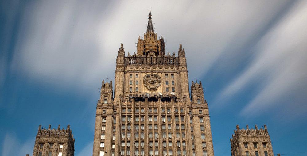 俄罗斯外交部就2014年主要外交成果进行总结