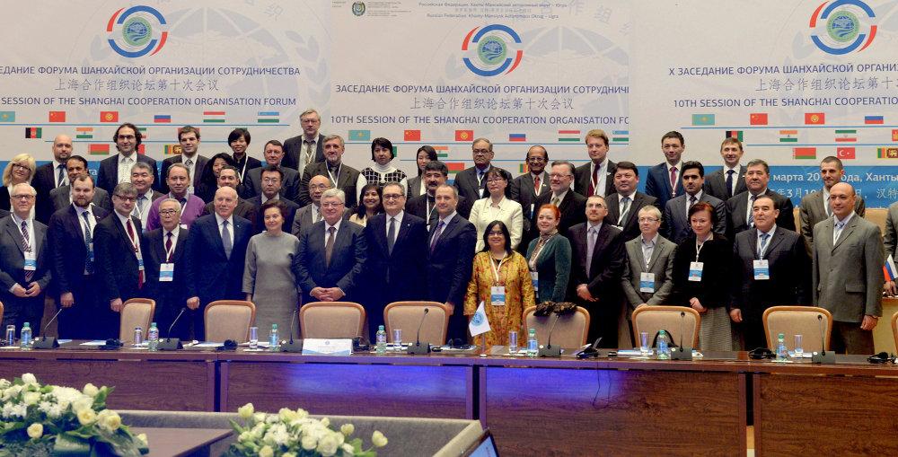 上海合作组织论坛第十次会议开幕仪式