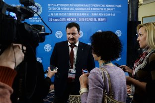 Heads of SCO National Tourism Agencies Meeting