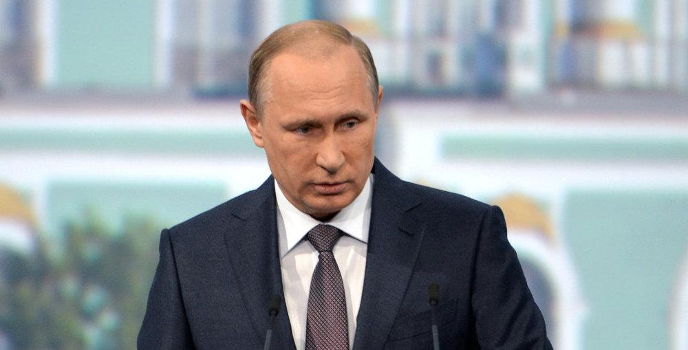 Президент Российской Федерации Владимир Путин на пленарном заседании Петербургского международного экономического форума