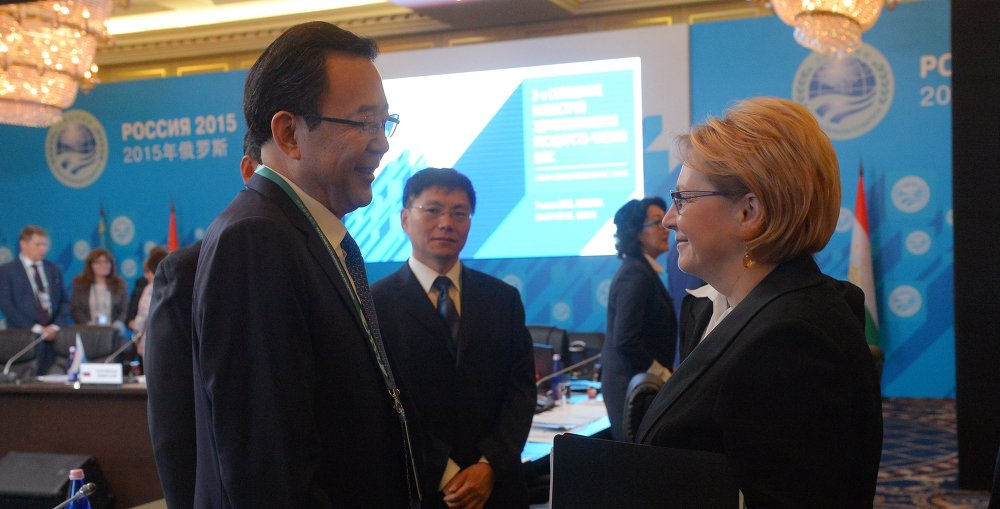2nd SCO Healthcare Ministers Meeting