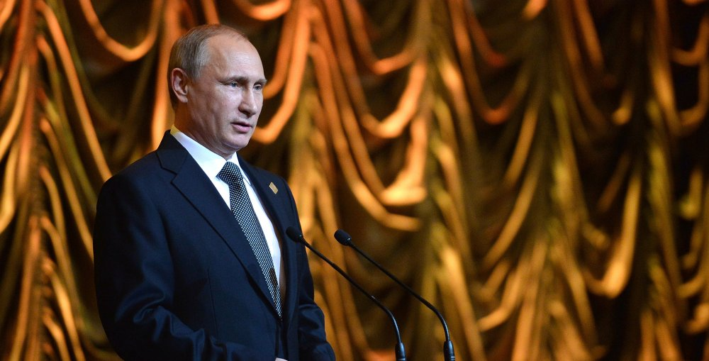 Официальный прием от имени Президента Российской Федерации Владимира Путина в честь глав делегаций-участников саммита БРИКС и заседания Совета глав государств-членов ШОС