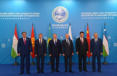 Group photograph of the SCO heads of state