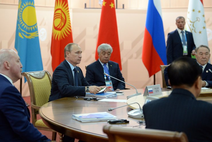 Limited attendance meeting of the SCO Heads of State Council