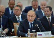 Заседание Совета глав государств-членов ШОС в расширенном составе