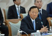 Expanded meeting of the SCO Heads of State Council