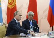 Заседание Совета глав государств-членов ШОС в узком составе