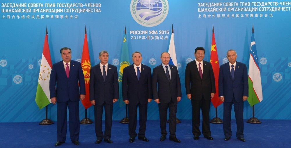 Совместное фотографирование глав государств-членов ШОС