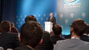 Пресс-конференция Президента России Владимира Путина (china)