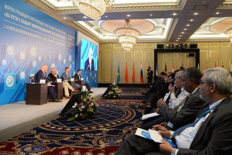 "Forum of the Heads of the Leading SCO Media Outlets ""Towards a Common SCO Information Space"""